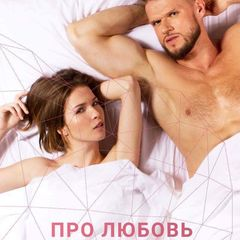 27. Лукерья Ильяшенко